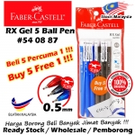 Faber-Castell RX Gel Pen Buy5 Free1 Value Pack