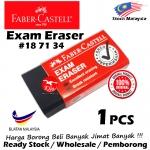 Faber-Castell Exam Eraser Buy3 Free1 Value Pack #187046