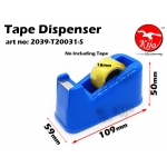 18mm Mini Tape Dispenser 2039