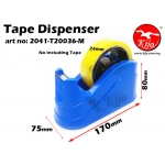 24mm Destop Tape Dispenser 2041
