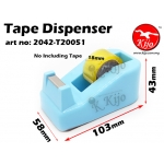 18mm Mini Tape Dispenser 2042