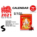 6621-S Chinese Calendar 2021 Year of The OX