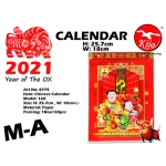 8775-M-A Chinese Calendar 2021 Year of The OX
