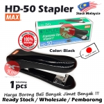 MAX Stapler Stapler No-3 Ergonomic Style Stapler Use Staples 3-1M HD-50