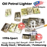 The Sports Series Oil Petrol Lighter 1996