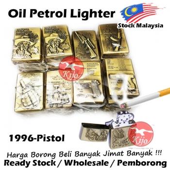 The Pistol Series Oil Petrol Lighter 1996