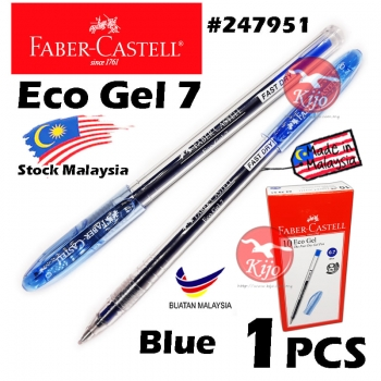 Faber Castell Eco Gel Pen 0.7mm Fast Dry Gel Pen 2479