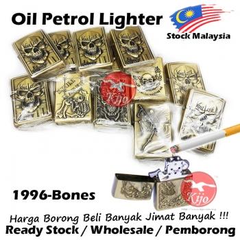 The Bones Series Oil Petrol Lighter 1996