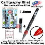 M&G 2B 1.8mm Pensil Khat Mechanical Pencil Calligraphy Khat Set HAMP0064