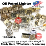 The USA Series Oil Petrol Lighter 1996
