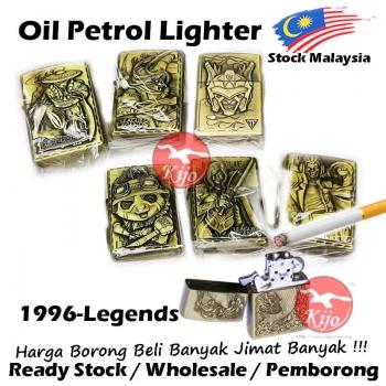 The Legends Series Oil Petrol Lighter 1996
