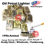 The Animal Series Oil Petrol Lighter 1996