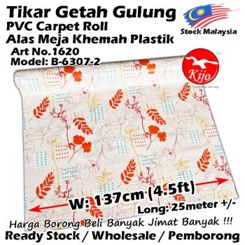 Alas lantai / Tikar Getah Gulung / PVC Carpet Roll / Alas Meja Khemah Plastik 1620 B-6307-2