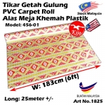 Alas lantai / Tikar Getah Gulung / PVC Carpet Roll / Alas Meja Khemah Plastik 1825 456-01