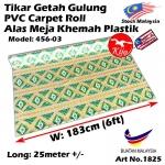 Alas lantai / Tikar Getah Gulung / PVC Carpet Roll / Alas Meja Khemah Plastik 1825 456-03