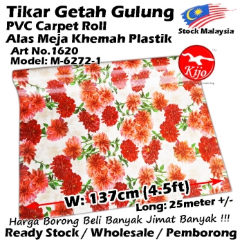 Alas lantai / Tikar Getah Gulung / PVC Carpet Roll / Alas Meja Khemah Plastik 1620 M-6272-1