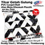 Alas lantai / Tikar Getah Gulung / PVC Carpet Roll / Alas Meja Khemah Plastik 1620 D6300-1