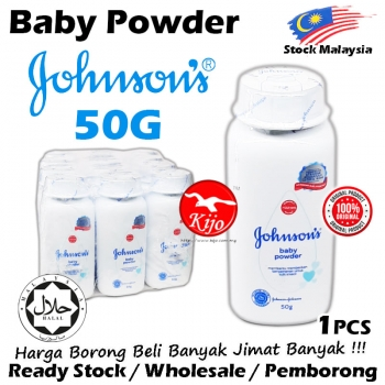 Johnson's Baby Powder 50g #9621
