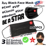 VIP Star 3Ply Black Disposable Face Mask #2081
