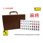 6748/7625 3person mahjong (White)