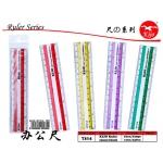 R7314 KIJO 15cm/6inch Office Ruler