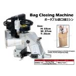 GEM26-1A Gemsy Bag Closing Machine