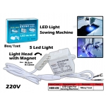 HM-05 LED Light For Sewing Machine