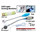MN-12N LED Light For Sewing Machine