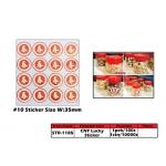 STR-1185 Chinese New Year Biscuit Box Sticker #10