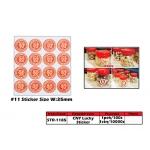 STR-1185 Chinese New Year Biscuit Box Sticker #11
