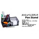 1633 Kijo Pen Stand