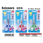 1672 KIJO 13cm Stainless Steel Scissors