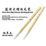 1797 Kian Xtra Big Chinese Writing Brush