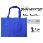 1812 Kijo Non Woven Bag Woven-Royal Blue
