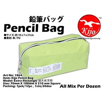 1864-Apple Green Kijo Pencil Bag