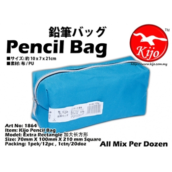 1864-Blue Kijo Pencil Bag