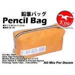 1864-Orange Kijo Pencil Bag