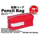 1864-Red Kijo Pencil Bag