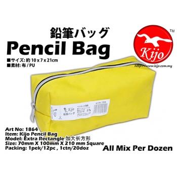 1864-Yellow Kijo Pencil Bag