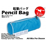 1865-Blue Kijo Pencil Bag