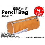 1865-Orange Kijo Pencil Bag