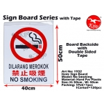 1932 Sign Board with Glue Tape - No Smoking