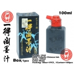 1942 YeDeKe Chinese Ink - 100ml -Black