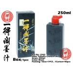1943 YeDeKe Chinese Ink - 250ml -Black
