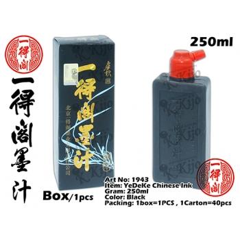1943 YeDeKe Chinese Ink - 250ml -Black