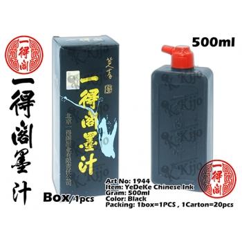 1944 YeDeKe Chinese Ink - 500ml -Black