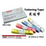 2034 Tailoring Tape