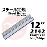 2142 KIJO 30cm/12inch Steel Ruler