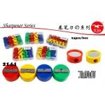 2144 KIJO Fancy Pencil Sharpener