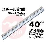 2346 KIJO 100cm/40inch Steel Ruler